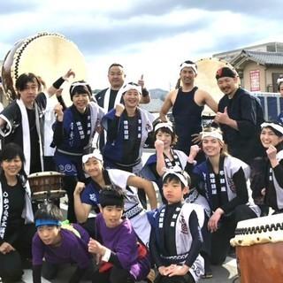 和太鼓を習おう!