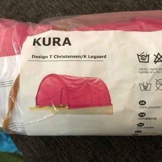 IKEA キッズベット用 キャノピー