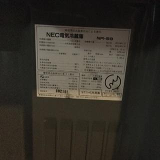 ◼️◼️・・冷蔵庫譲ります・・◼️◼️ - 世田谷区