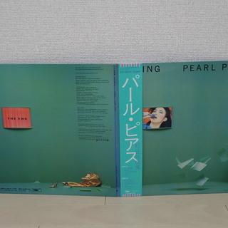 松任谷由美 / PEARL PIERCE LP ようこそ輝く時間...
