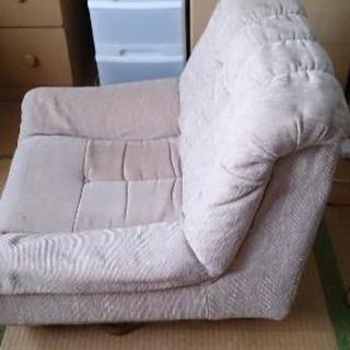 オットマン付き回転式ソファー