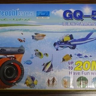 カメラ防水ケース Tteoobl ハウジングケース 20M GQ...