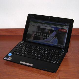 【終了】ASUS NetBook (EeePC1001HT)