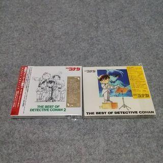 名探偵コナンのテーマ曲CD1と2