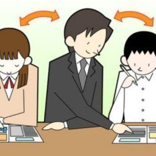 小、中学生を対象に5教科指導します。小論文、面接対応も可能です。