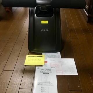 取引終了 大東電機(株)ライフアッププロ マッサージャーMD-81