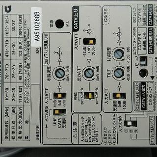 4k8k対応マルチブースター