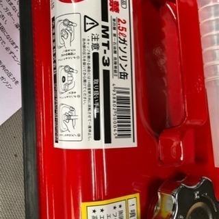 矢澤産業 ガソリン携行缶 2.5L ミニタンク  MT-3