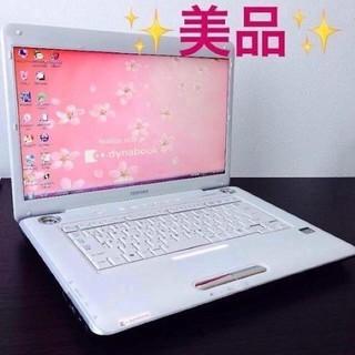 引っ越しセール!美品✨光沢ホワイト最新Windows10 東芝ダ...