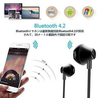 新品★進化版 Bluetooth イヤホン IPX5完全防水 高音質