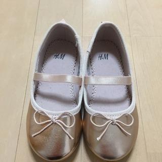 H&M・女の子・15.5cmシューズ