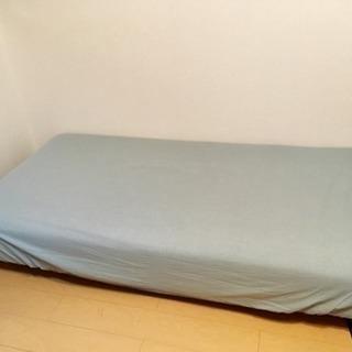 無印 脚付マットレス ベッド シングル カバー付
