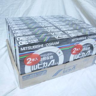 昼白色蛍光灯20本 新品未使用 30ワット形 ルピカエース 三菱...