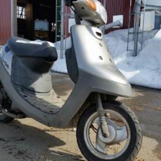 ヤマハ アプリオ(50CC)原付 スクーター