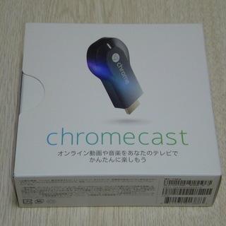 Google Chromecast 中古です