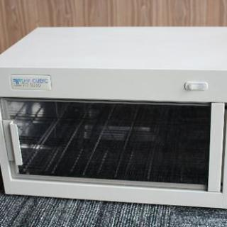 紫外線消毒器U-V CUBIC