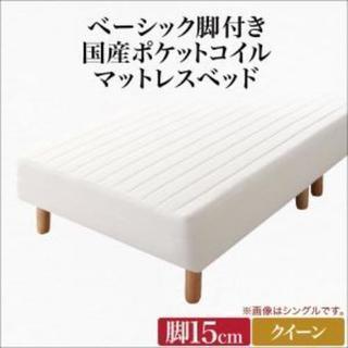 シングルベッド 新品です。