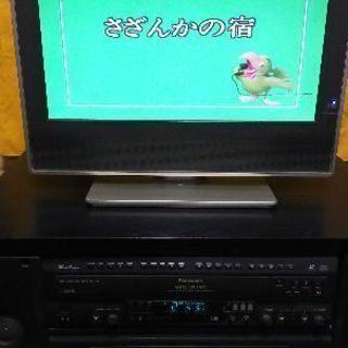 カラオケ&21型液晶&レーザーディスク