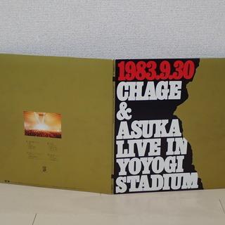 1983.9.30 CHAGE&ASUKA LIVE IN YO...