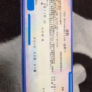 遊助10周年記念ライブ