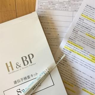 4日間限定募集!!☆大型連休ダイエット企画☆