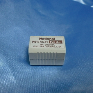 電話線延長ツール ナショナルWHT4541 日本製