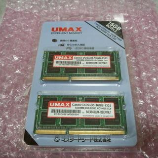 ノート用メモリ UMAX 16GB 動作確認済