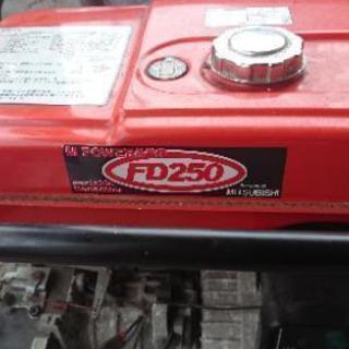 発電機 FD250