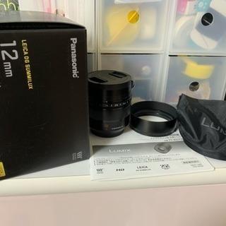 オマケ付!美品 Leica DG SUMMILUX 12mm F1.4