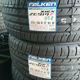 ポルシェ認証タイヤ販売大阪 ポルシェタイヤ販売大阪・和泉市・高石...