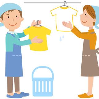 洗濯物の洗濯、乾燥代行ご用命ください...
