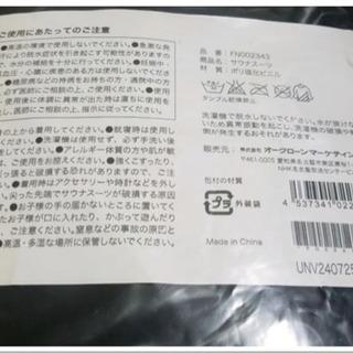 🏃♀️85%オフ🏃♀️冬こそダイエット🏃♀️定価5000円...