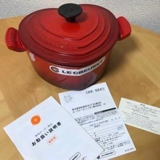 【未使用*美品】ル・クルーゼ*ハート形鍋 1.9ℓ