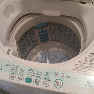 3月24日までの限定出品*中古*TOSHIBA*全自動洗濯機5....
