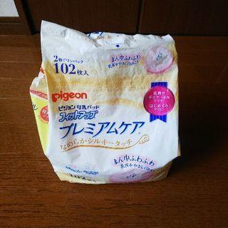母乳パッド2枚×18個
