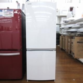 2018年製 TOSHIBA冷蔵冷蔵庫2ドア『GR-P15BS』