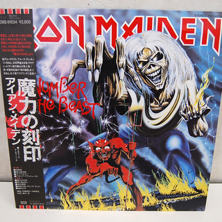 Iron Maiden The Number of The Be...