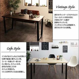 【値下】お洒落なダイニングテーブルセット(150cm✕80cm)...