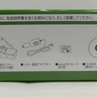 札幌 未使用! ドライブレコーダー DVR-Z720 GPS搭載 プロリンクジャパン La Rose  - 札幌市