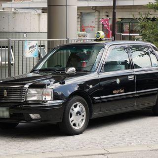 【祝金30万円】タクシー乗務員募集!【年齢・学歴・経験 全て不問☆】