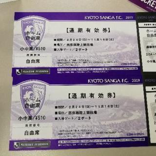 京都サンガF.C. KYOTO SANGA F.C.