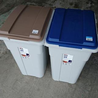 取引中 り 連結ゴミ箱 45リットル