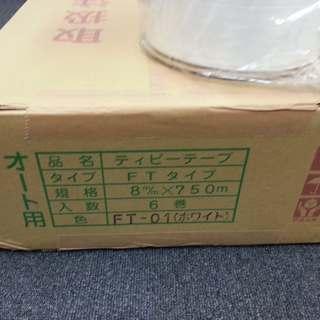 ティピーテープ FT-01 ホワイト【 全自動型 卓上小型結束機...