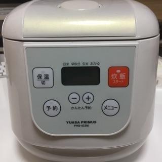 【取引予定】【少しずつ値下げシリーズ】炊飯器