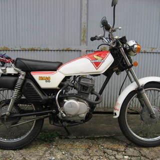 バイアルスTL50