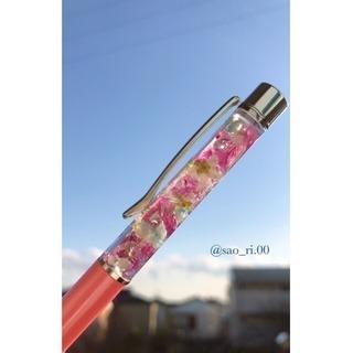 レジンで作る押し花ボールペン*1dayレッスン