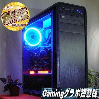 GTX960+新品SSD☆i5-3470同等Xeon♪PUBG/...