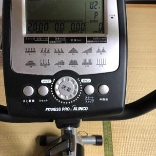 プログラムバイク アルインコ