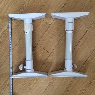 突っ張り棒■家具転倒防止■35〜50cm S M■つっぱり 地震 防災