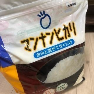 マンナンヒカリ☆